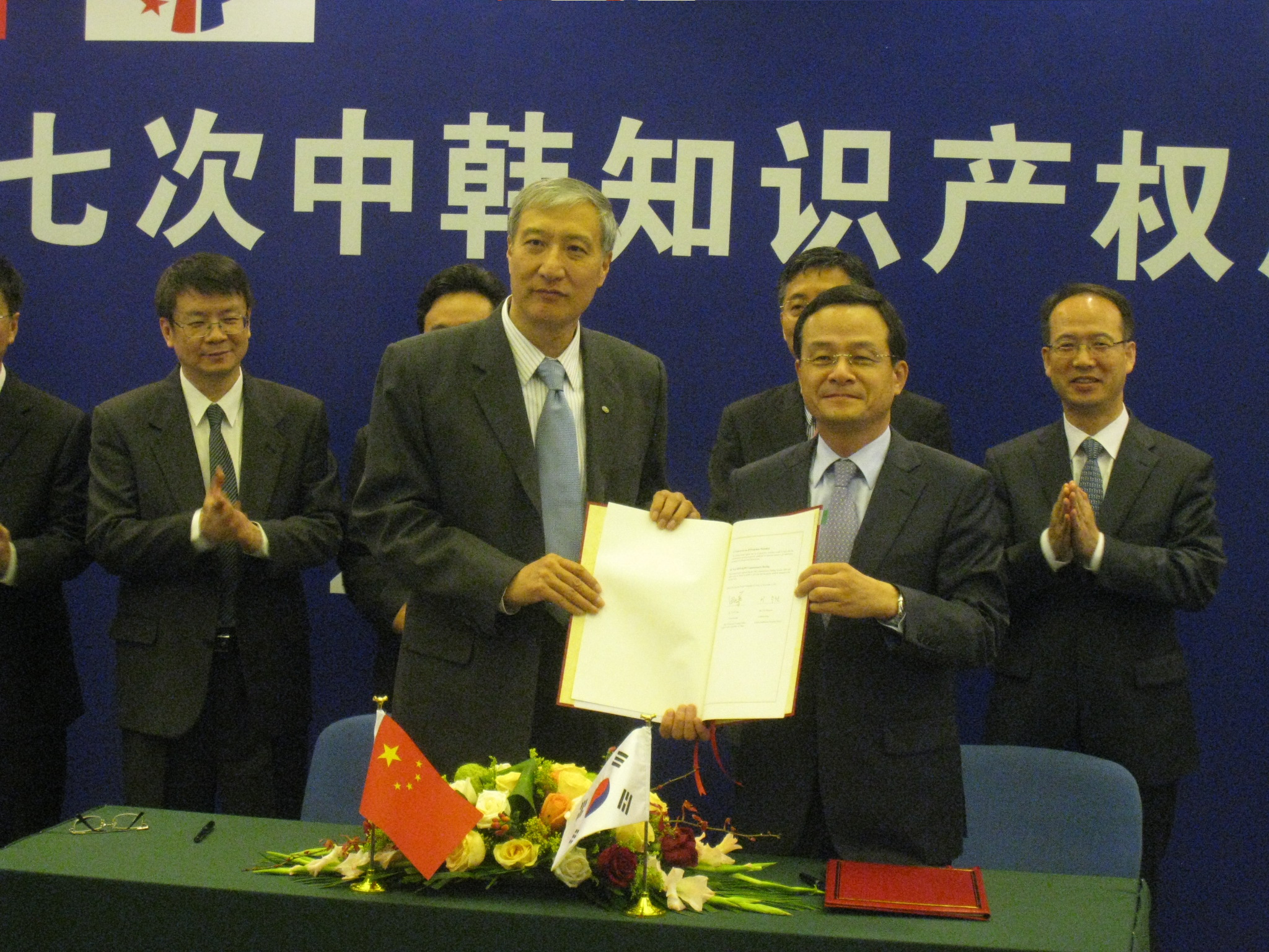 Korea and China to Expand Cooperation on Intellectual Property