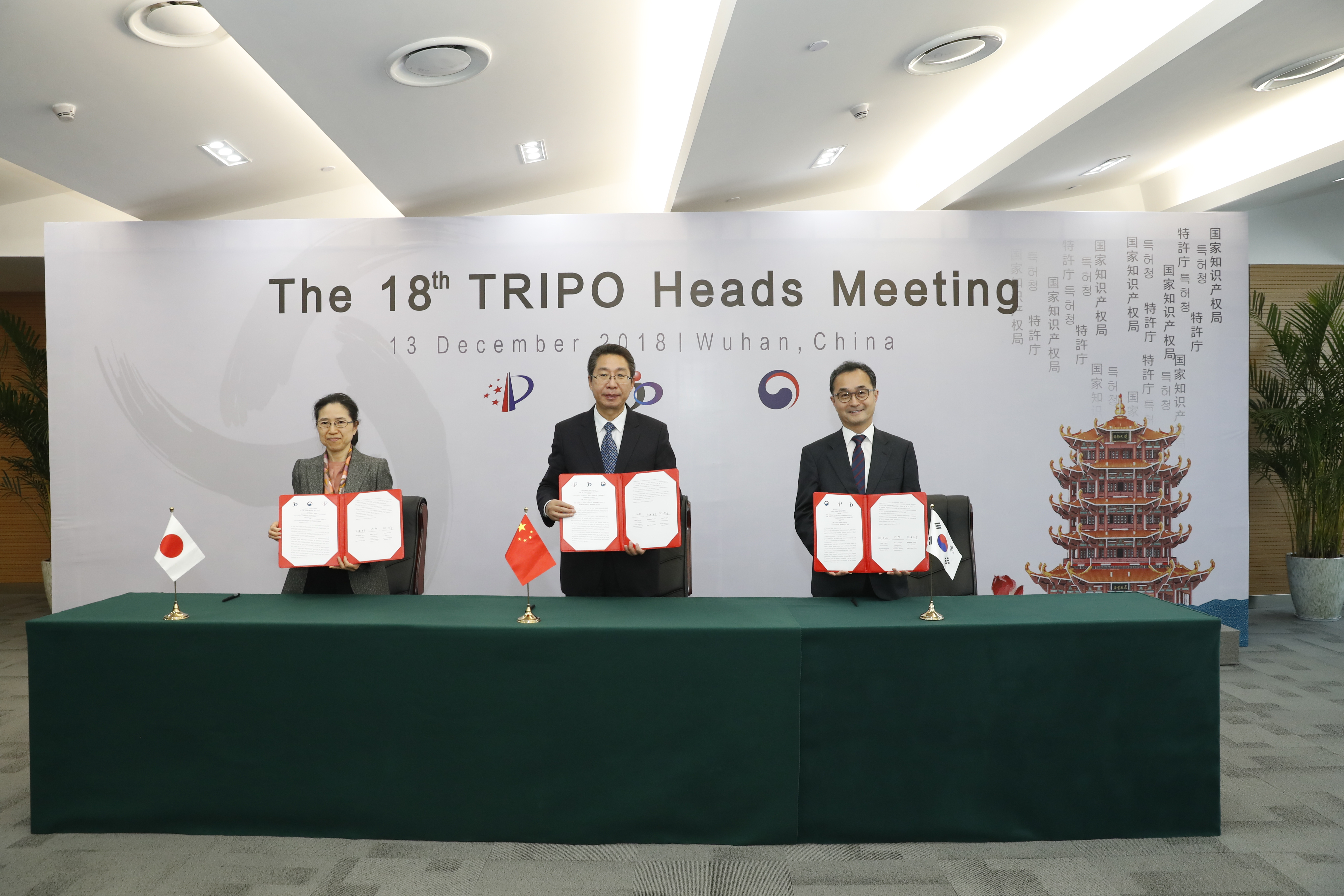 Korea-China-Japan Trilateral Cooperation Expands to Trademark