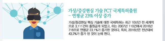 경기지식재산센터 최우수센터 선정