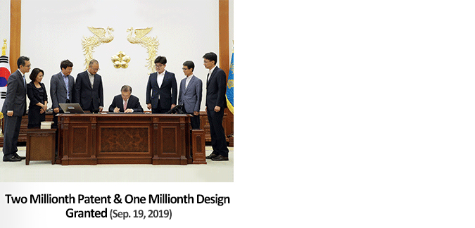 Two Millionth Patent & One Millionth Design Granted